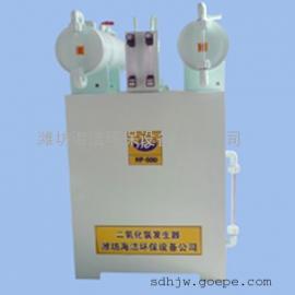 经济型 二氧化氯发生器
