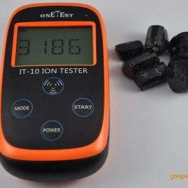 IT-10固体负离子测试仪