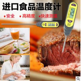 韩国森美特SDT-312防水笔形食品针式温度计