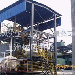 炫风节能RGZFQ-X-X型焦炉烟气余热蒸发器