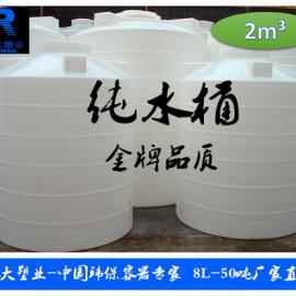 王牌品�| �水桶 塑料水箱生�a�S家