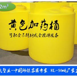 黄色加药箱成套搅拌设备组装
