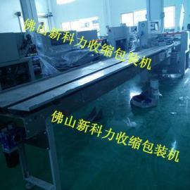 收缩膜铝材包装机,佛山POF铝型材热收缩包装设备