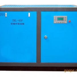 隧道专用螺杆式空压机/132千瓦22立方双螺杆式空气压缩机