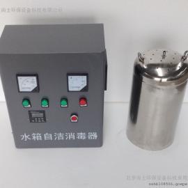 厂家直福建水箱自洁消毒器/wts-2a/WTS-2B