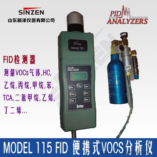 原装进口美国PID公司Model 115 FID 便携式VOCs分析仪VOC监测仪