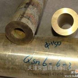 GH3128高温合金管-镍基合金