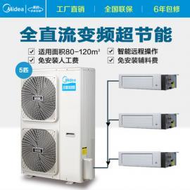 北京美的家庭中央空调