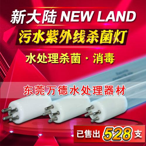 原产供应 单端四针紫外线杀菌灯320W杀菌灯管