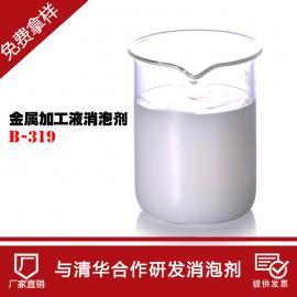 金属加工液消泡剂 金属加工液专用消泡剂 水溶性好不漂浮