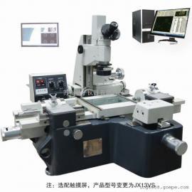 贵阳新天JX13V 双显示万能工具显微镜