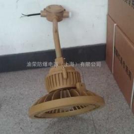 新疆和田市吊杆式LED防爆灯参数