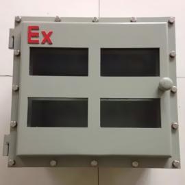 防爆多位仪表控制箱