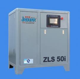 高品质低价位青岛空压机 永磁变频压缩机 螺杆压缩机