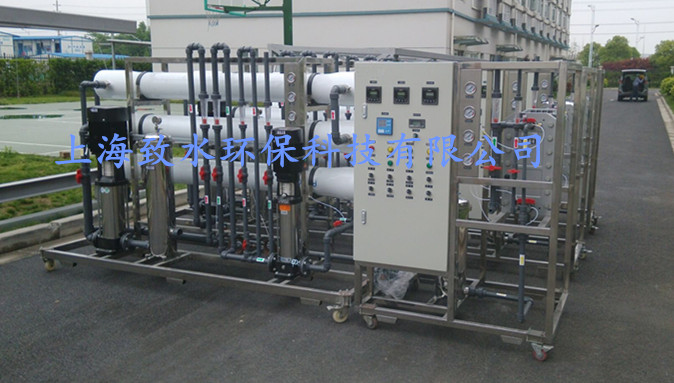 太阳能光伏用超纯水设备