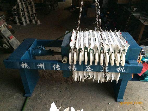 自动、手动压滤机、板框压滤机、厢式压滤机
