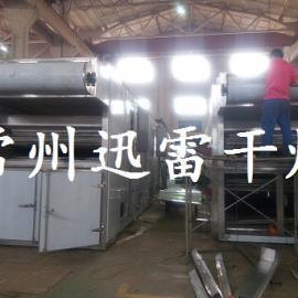 葛根片�S煤娓�C