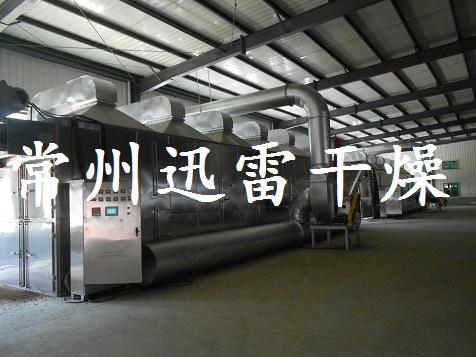 黄花菜专用多层带式干燥机