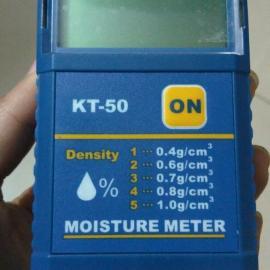 意大利木材水分测试仪KT-50