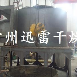高岭土专用闪蒸干燥机