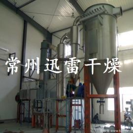 H酸专用闪蒸干燥机