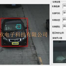 开车不系安全带会被自动拍照,开车打电话自动拍照系统