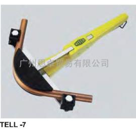 REFCO弯管器TELL-7/4666076