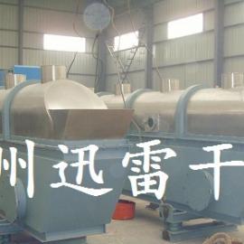 砂糖专用振动流化床干燥机