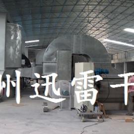 虾壳专用网带式干燥机