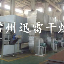 虾头专用网带式干燥机