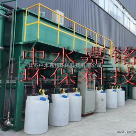废乳液处理设备