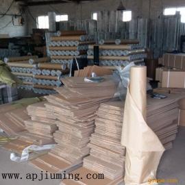 铝合金窗纱#贵港铝合金窗纱#铝合金窗纱生产厂家