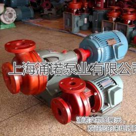 FS型防爆卧式玻璃钢离心泵