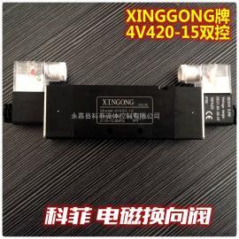 双控二位五通电磁阀4V420-15