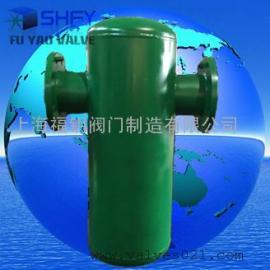 压缩空气气水分离器-旋风式压缩空气气水分离器