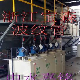 切削液污水处理装置