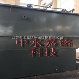 生产切削液废水处理设备