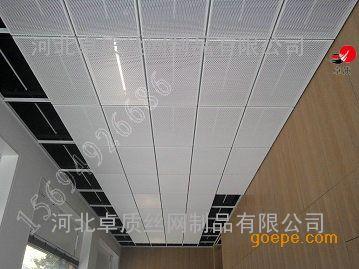 铝板网/六角铝板装饰网/吊顶铝板网装饰突出立体感