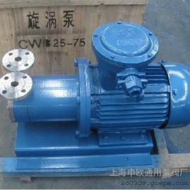 CWB20-65防爆型不锈钢磁力驱动旋涡泵