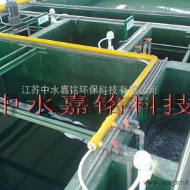 加工含铬污水处理设备