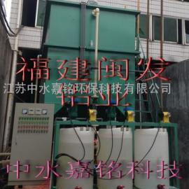 含锌镍废水处理装置