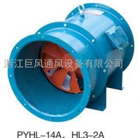 供应HL3-2A系列低噪声节能混流式消防排烟风机
