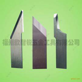 汽车丝圈脚垫座套切割刀片 汽车地毯丝圈脚垫切割机刀片