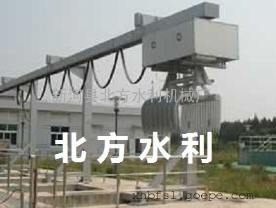 北方QH回转型清污机,抓斗式清污机,皮带输送机