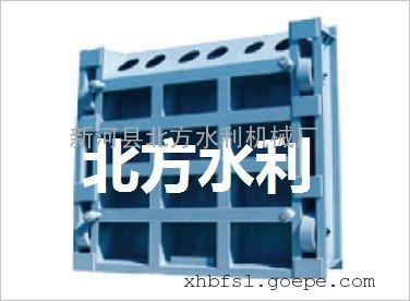 大型钢制闸门