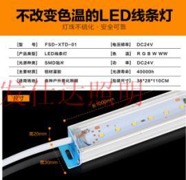 led护栏管尺寸规格参数