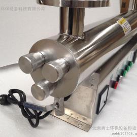 厂家直销上海紫外线消毒器/紫外线消毒器价格/品质保证紫外线消毒