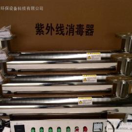 厂家直销紫外线消毒器/紫外线杀菌仪/紫外线消毒器厂家