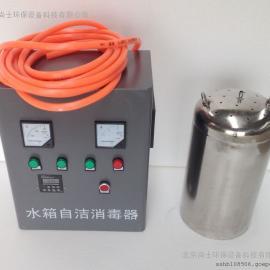 厂家直销水箱自洁消毒器/内置紫外线消毒器wts-2a