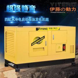 伊藤40KW超静音柴油发电机YT2-50KVA